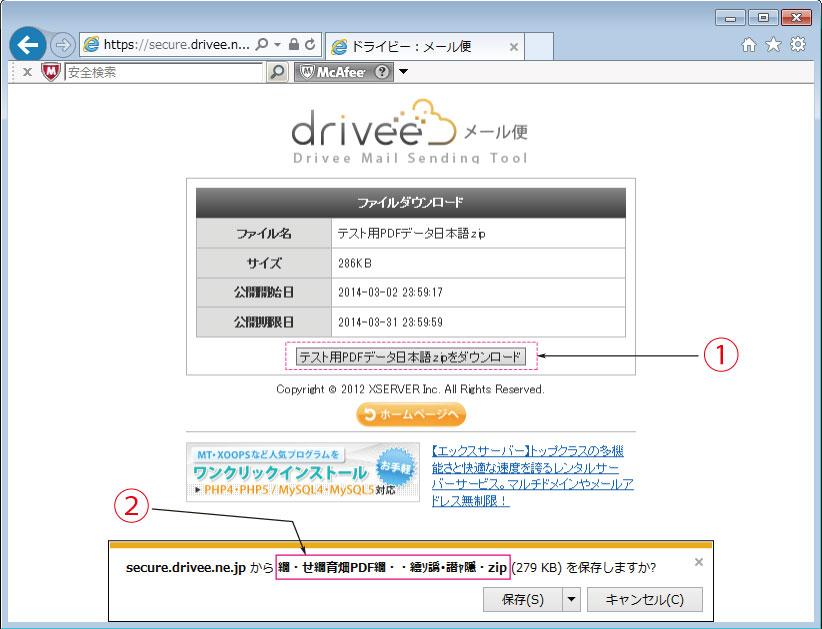Internet Explorer 11 - Free downloads and reviews