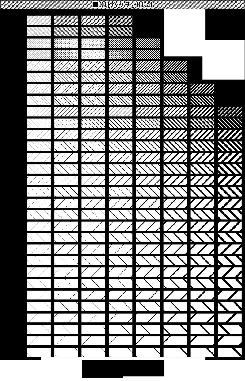 Illustrator 斜線 パターン