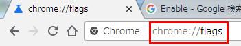 Google Chromeよくアクセスするページ表示設定アドレス
