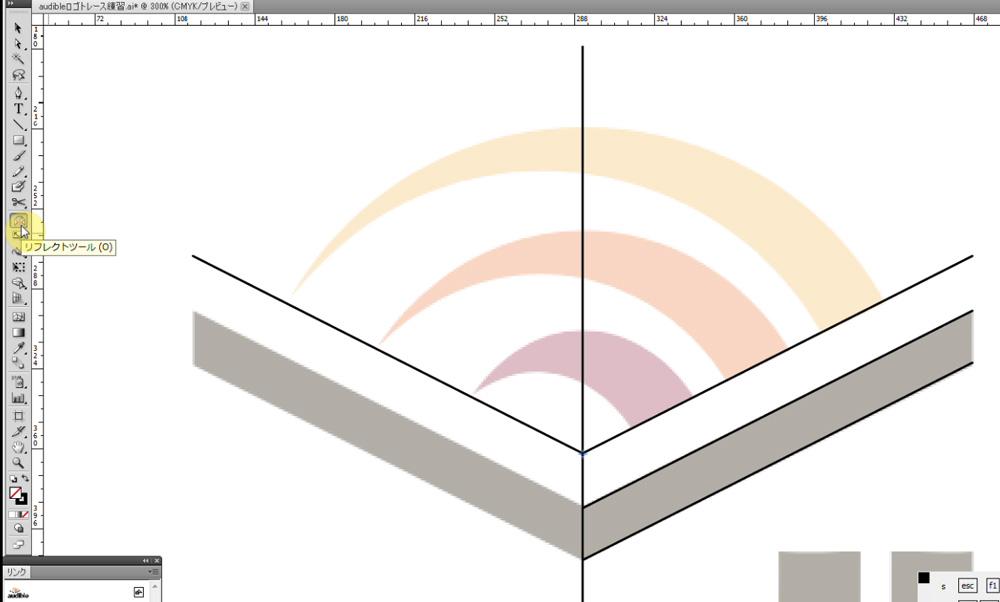 Illustratorロゴトレース方法