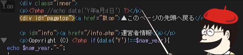 Dreamweaver CC ソースコードhtmlタグハイライトを消す方法