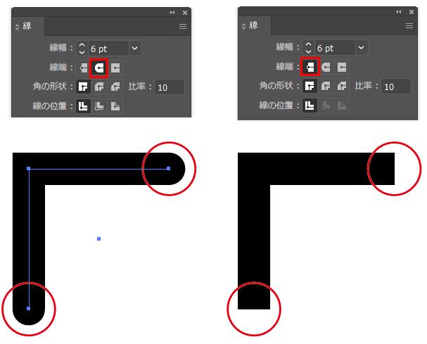 illustratorのパス(線)を丸くする方法
