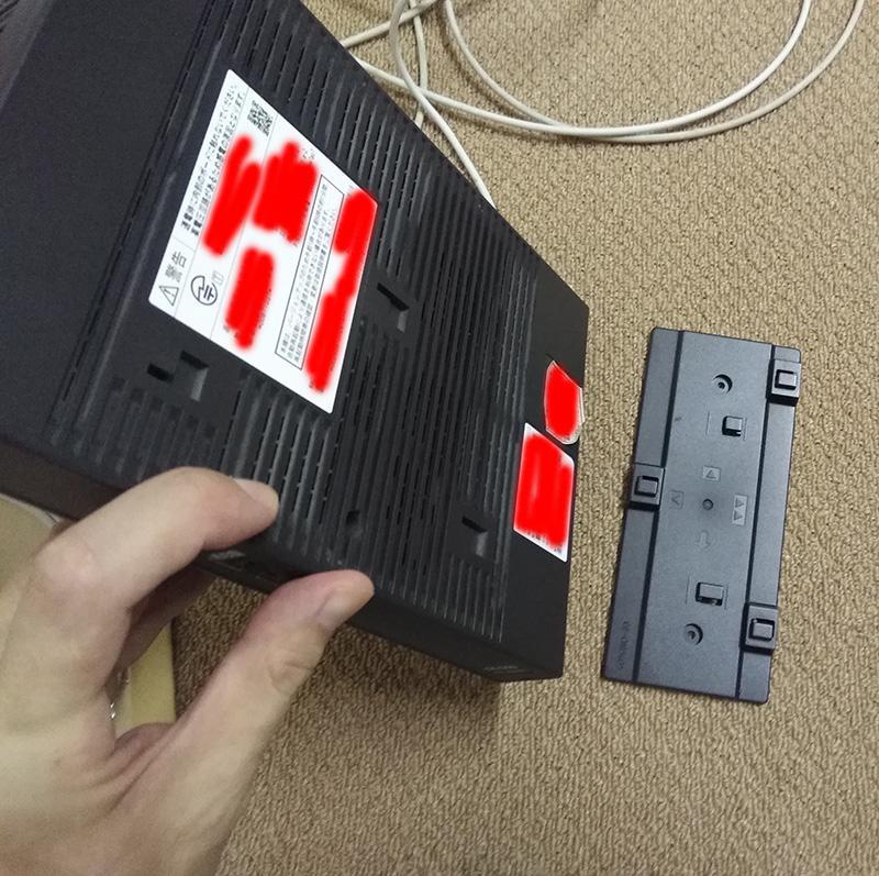 光ファイバーのNTTルーター側のカバーを外す方法