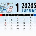 イラレカレンダー作り方