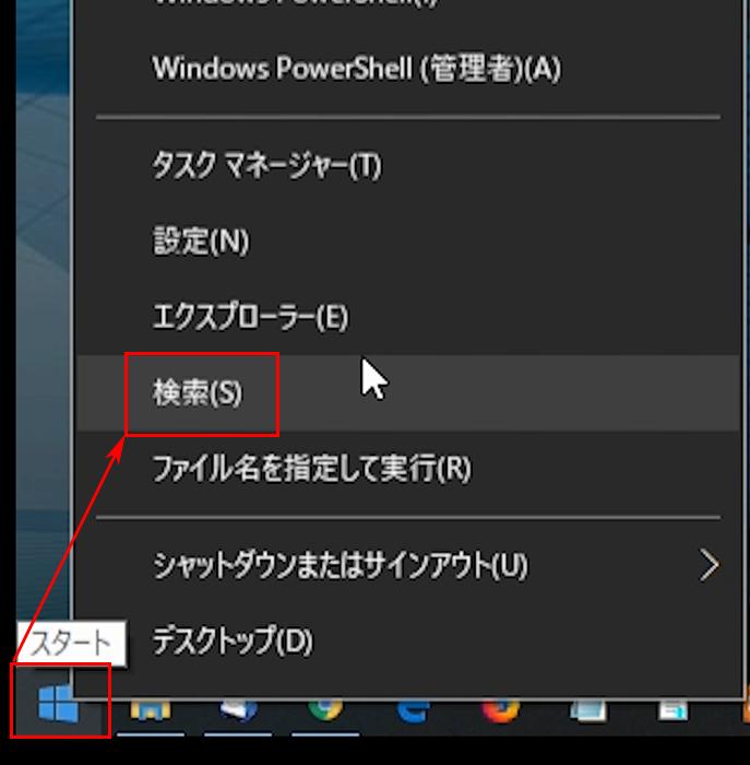 nvidia ドライバ Windows10 コントロールパネル どこ?