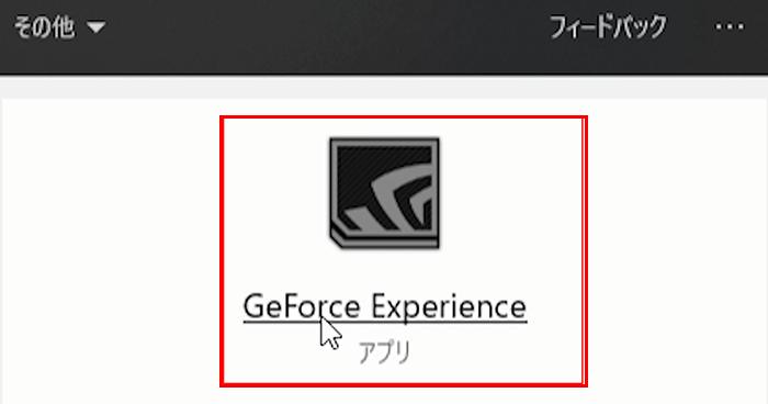 nvidia ドライバ アップデートできない
