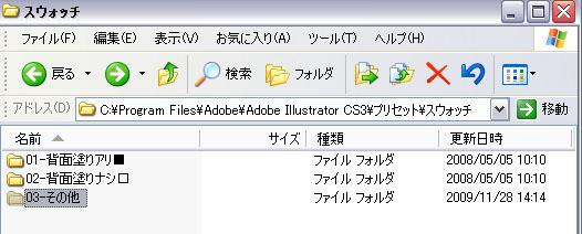 ●○● オレ流 イラレ道場 ●○●-Illustrator