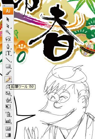 ●○● オレ流 イラレ道場 ●○●-1 Illustrator