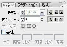 ●○● オレ流 イラレ道場 ●○●-2 Illustrator