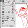 【裏技あり】Illustratorショートカット早見表【mac,win】